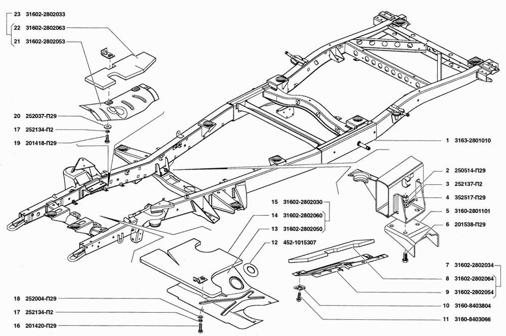 Схематичный рисунок рамы авто