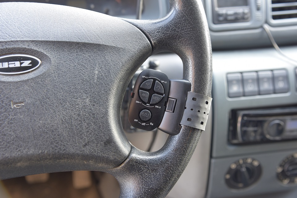 Пульт управления на руле